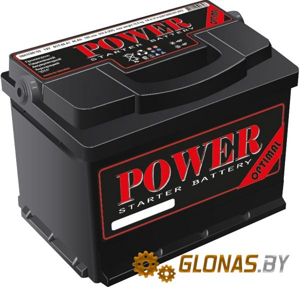 Ista Power Optimal 6CT-60A1E (60 А·ч)