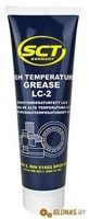 Mannol LC-2 High Temperature Grease 400мл