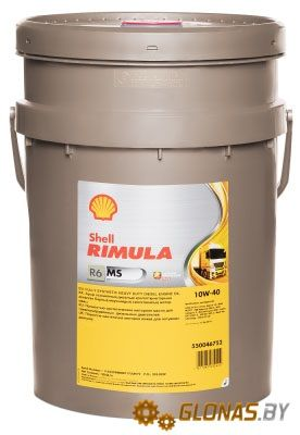 Shell Rimula R6 MS 10W-40 20л