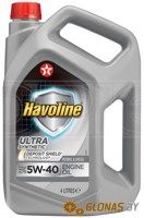 Texaco Havoline Ultra 5W-40 4л
