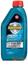 Texaco Havoline Energy MS 5W-30 1л