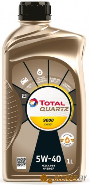 Total Quartz 9000 Energy 5W-40 1л